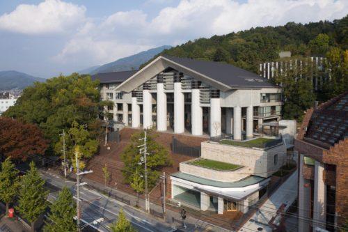 Kyoto University-jpg